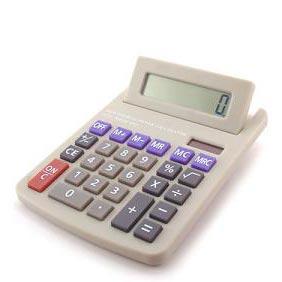 計算機 - калкулатор
