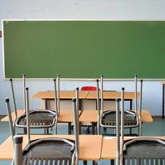 教室 - класна стая