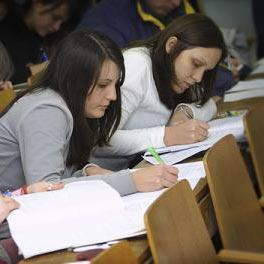 試験 - изпит