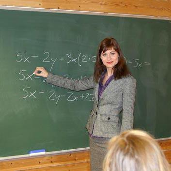 a teacher - учитель
