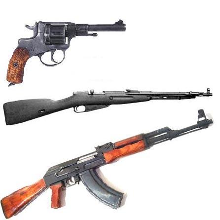 槍炮 - lőfegyver