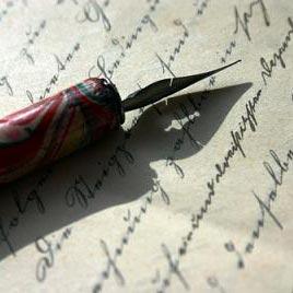 поема - ein Gedicht