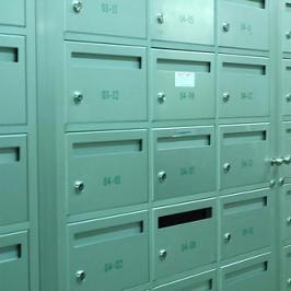 ที่ทำการไปรษณีย์ - 郵便局