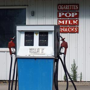 benzinejo - 加油站
