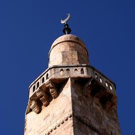 moskeo - mešita