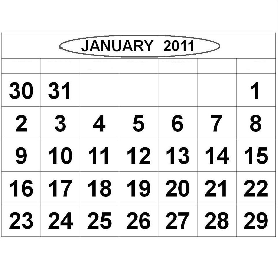 mjesec - חודש