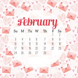 februari - февруари