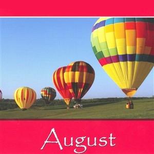 สิงหาคม - 8月