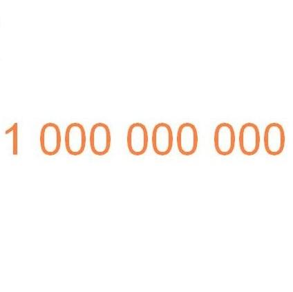 miljard - милиярд
