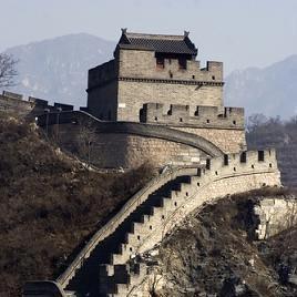 China - Китай