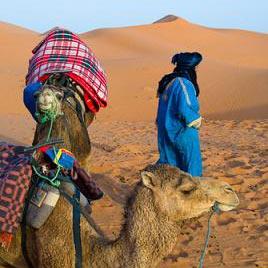 ሞሮኮ - Morocco